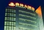 Zunyi Forest Hotel - Zunyi